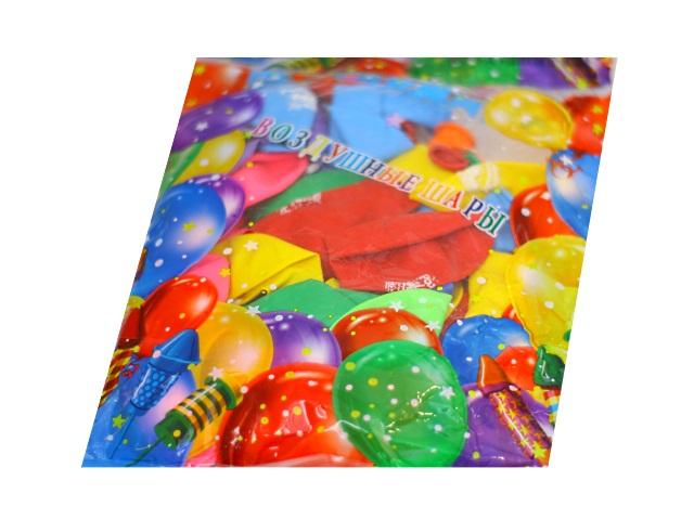 Шары 12 дюймов  50 шт. С днем рождения цветные Basir МС-3546