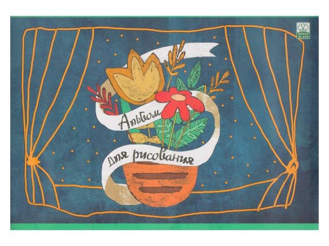 Альбом  8л А4 на скобах Цветы Академия Групп 100 г/м2 EAC-8769-2