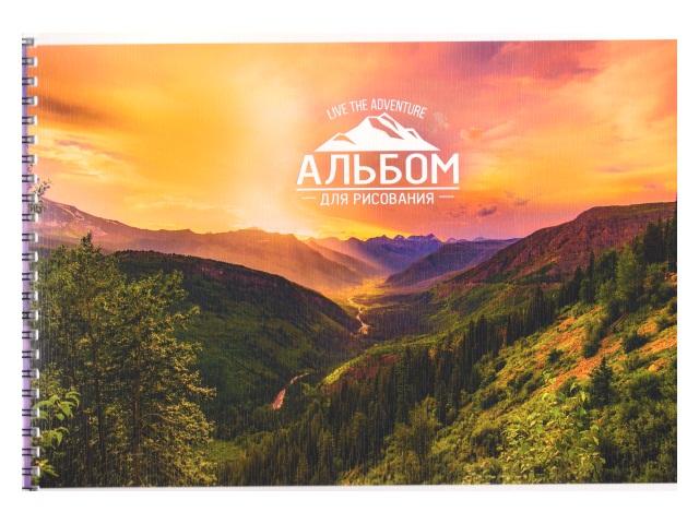 Альбом 48л А4 спираль Горы на закате 100 г/м2 Академия Групп ЕАС-9090-2
