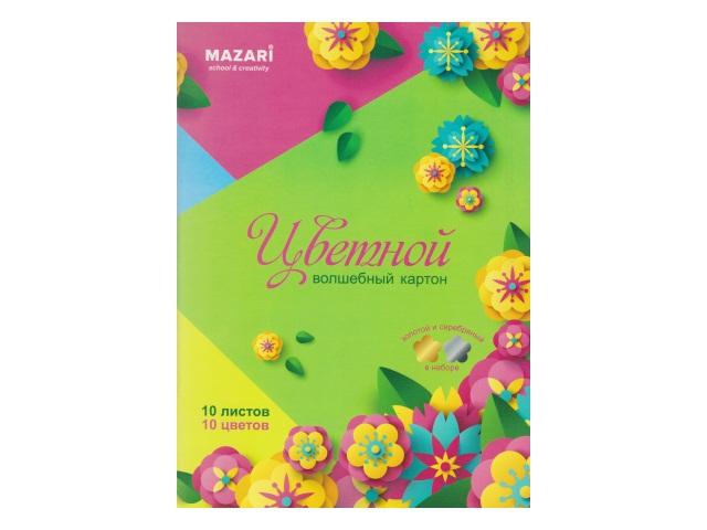 Картон цветной А4 10л 10цв Волшебный односторонний Mazari М-2209