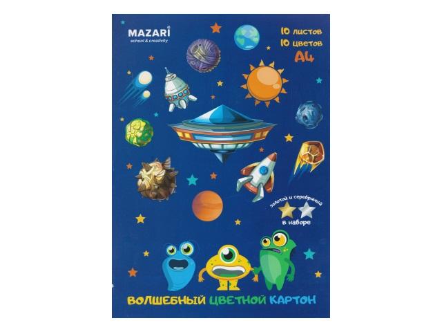 Картон цветной А4 10л 10цв Волшебный односторонний Mazari М-2210