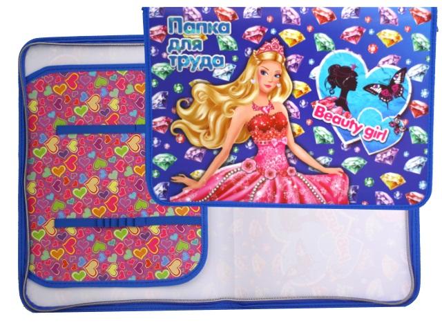 Папка для труда А4 пластик на молнии с отворотом Beaty Girl ПТР-5