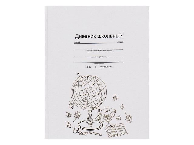 Дневник 1-11кл тв/переплёт Золотой глобус Феникс 46911