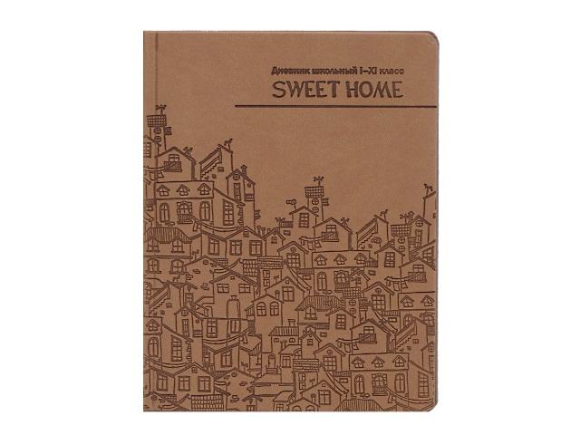 Дневник 1-11кл кожзам Маленькие дома светло-коричневый Prof Press Д48-1658