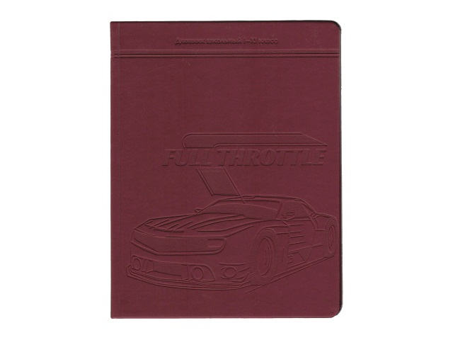 Дневник 1-11кл кожзам Мощный автомобиль бордо Prof Press Д48-1787