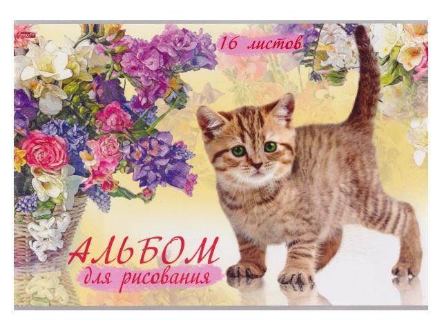Альбом 16л А4 на скобах Цветы и зеленоглазый котик 100 г/м2 Profit 16-9034