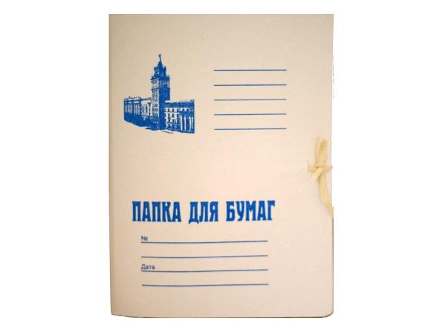 Папка на завязках картон А4 белая 260 г/м2 КиБ 16063