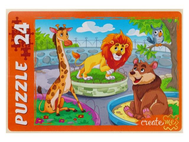 Пазлы Maxi 24 детали Зоопарк ПУ24-7289