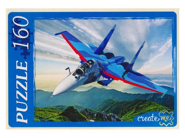 Пазлы  160 деталей Быстрый самолет У160-7243