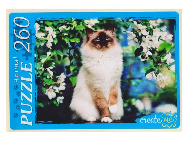 Пазлы  260 деталей Сиамская кошка У260-7263
