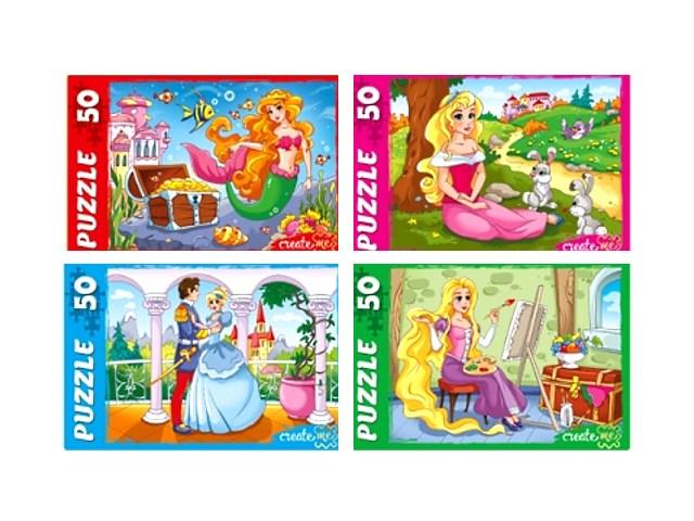 Пазлы   50 деталей Изумительные принцессы П50-5941