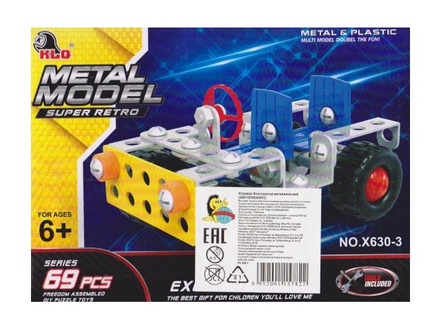 Конструктор металл  69 деталей Джип SuperRetro 45911