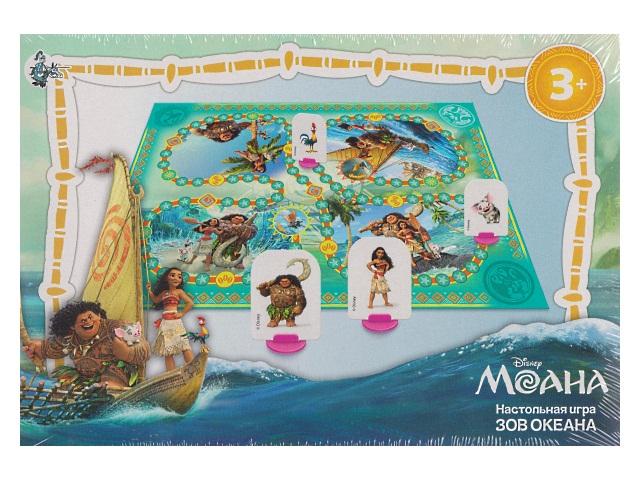 Настольная игра Моана Зов океана Десятое королевство 01887