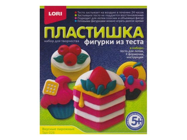 Тесто для лепки Пластишка Фигурки из теста Вкусные пирожные Lori Тдл-026