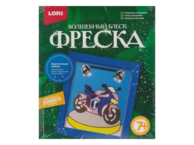 Фреска из песка Спортивный мотоцикл глиттер Lori Кб-015