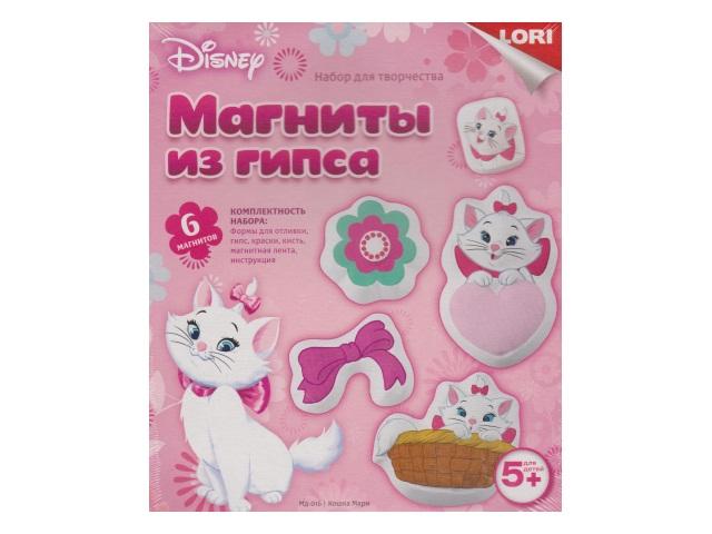 Магниты из гипса Disney Кошка Мари Lori Мд-016