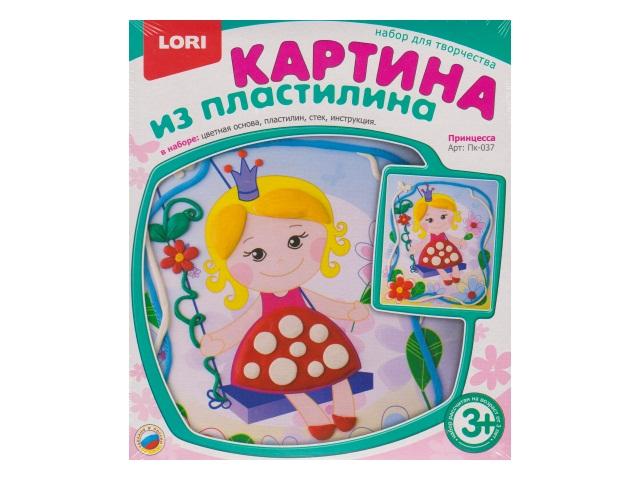 Картина из пластилина Принцесса Lori Пк-037