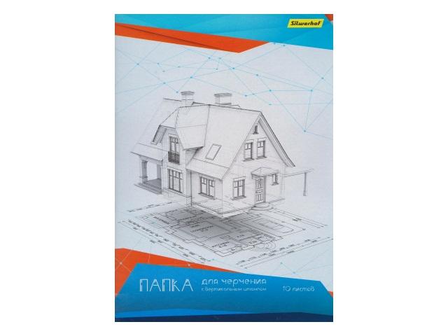 Папка для черчения А4 10л 160 г/м2 вертикальная рамка Silwerhof 915031-24