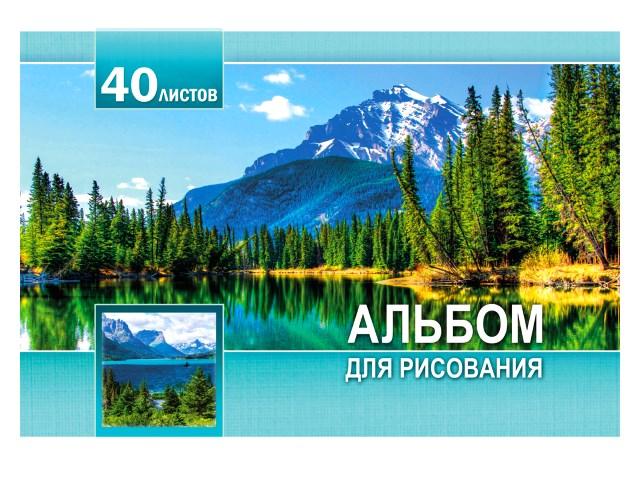 Альбом 40л А4 на скобах Озеро в ясный день 100 г/м2 Profit 40-6210