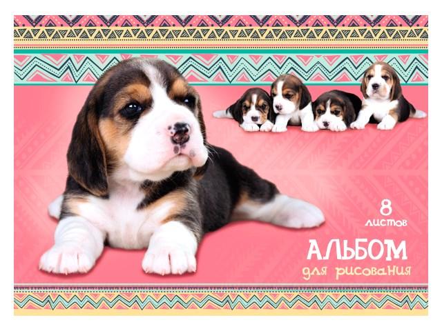 Альбом  8л А4 на скобах Красивый щенок 100 г/м2 Prof Press 08-6073