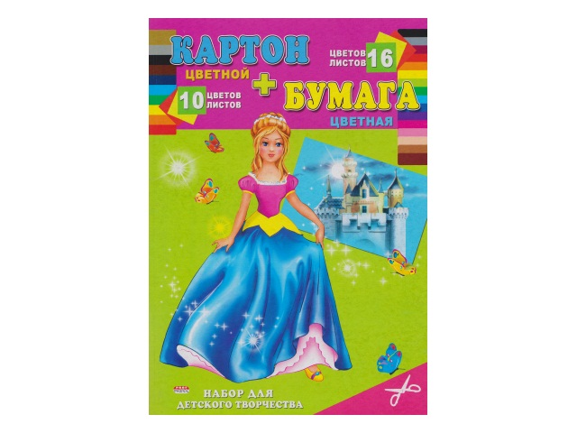 Бумага цветная + картон цветной А4 16л 10цв Принцесса и замок Prof Press КБ-3920
