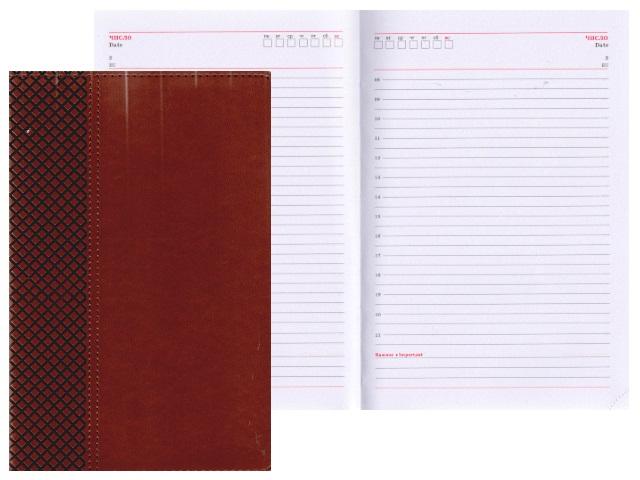 Ежедневник А5 кожзам 136л Классик темно-коричневый Collezione 136-1222