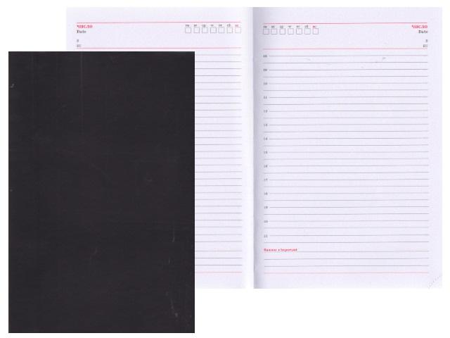 Ежедневник А5 кожзам 136л Колор-1 черный Collezione 136-1197