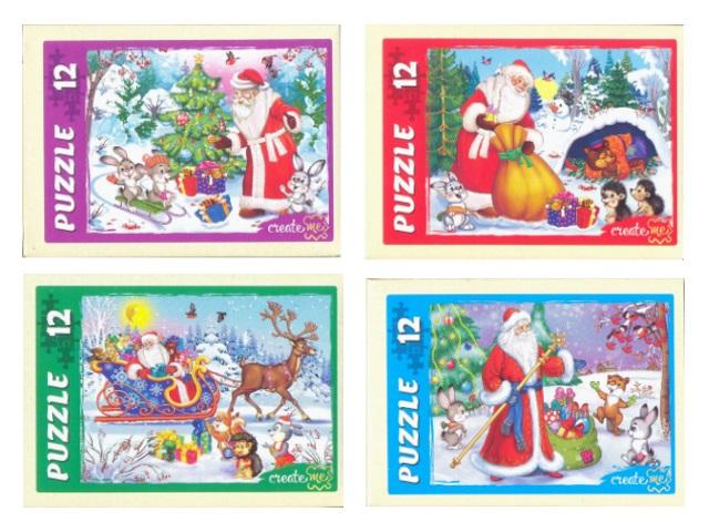 Пазлы   12 деталей Любимый Дед Мороз П12-8511