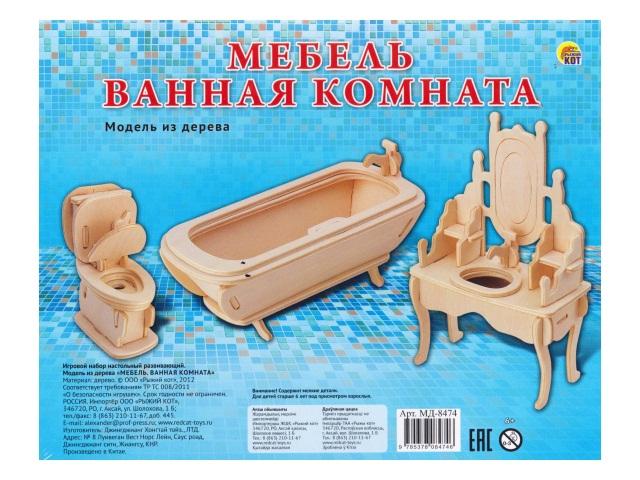Сборная модель дерево Мебель Ванная комната Рыжий кот МД-8474