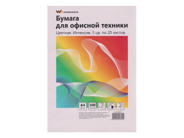 Бумага А4  80 г/м2 (5 цветов по 20л) 100 л. WM интенсив 012001600