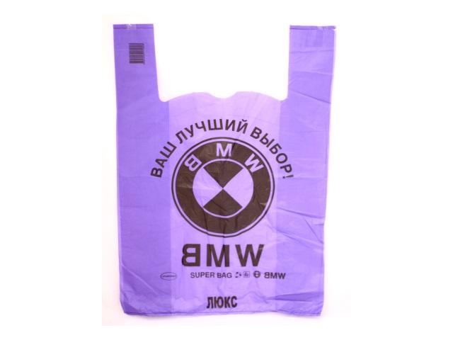 Пакет майка 42*62 см средний BMW Люкс Крымпласт