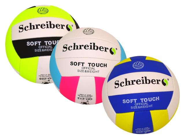 Мяч волейбольный Schreiber S-3267