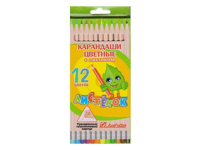 Карандаши цветные 12цв J.Otten Листёнок трехгранные 101-12