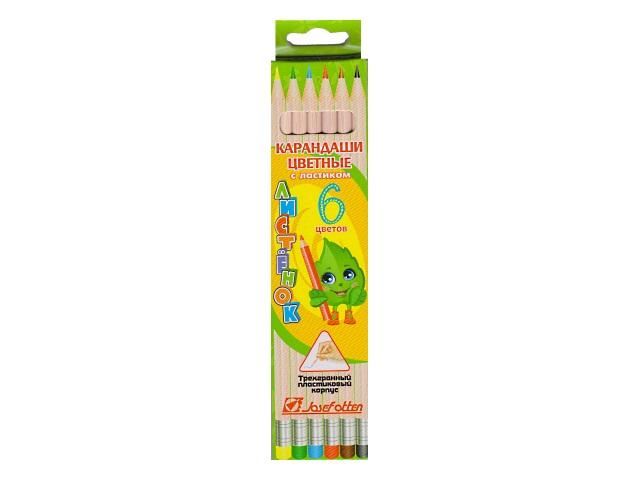 Карандаши цветные  6цв J.Otten Листёнок трехгранные 101-6