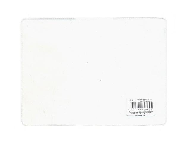 Обложка для пенсионного удостоверения ПВХ прозрачная Имидж 2.12