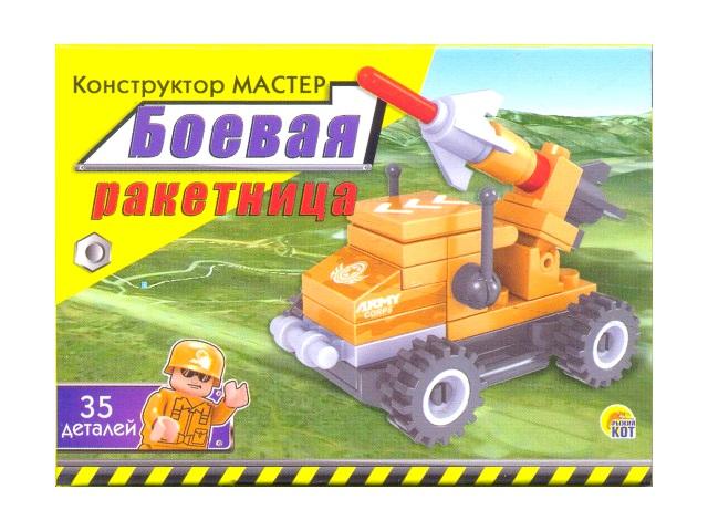 Конструктор  35 деталей Боевая ракетница Рыжий кот К-0928