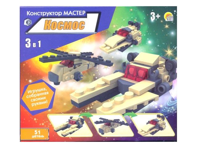 Конструктор  51 деталь Космос Рыжий кот К-4738