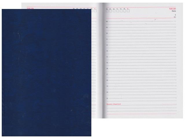 Ежедневник А4 бумвинил 136л синий Prof Press 136-1521