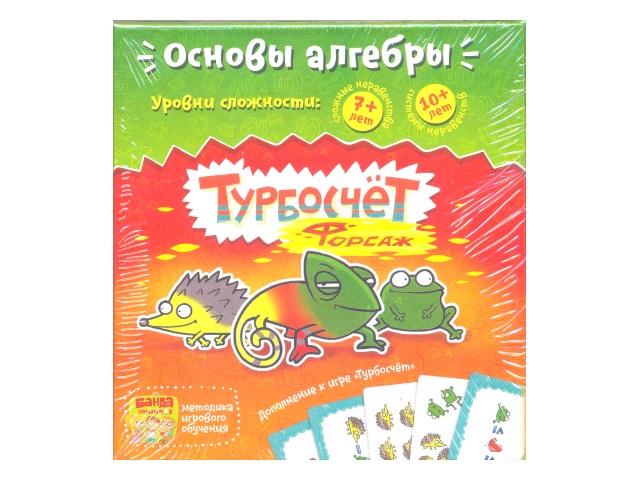 Настольная игра Турбосчет Форсаж 80 карточек УМ007