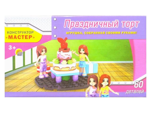 Конструктор  60 деталей Праздничный торт Рыжий кот К-4720