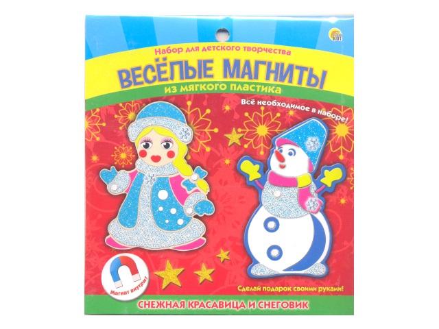 Магниты изолон Снежная красавица и Снеговик МИ-8661