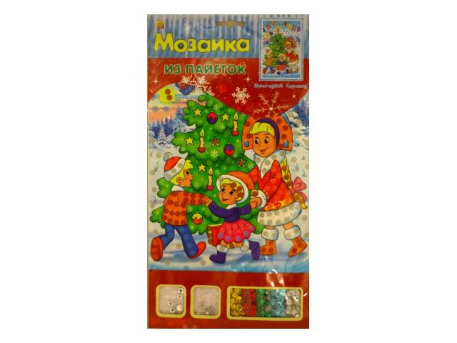 Мозаика из пайеток А4+ Новогодний хоровод Рыжий кот М-8654