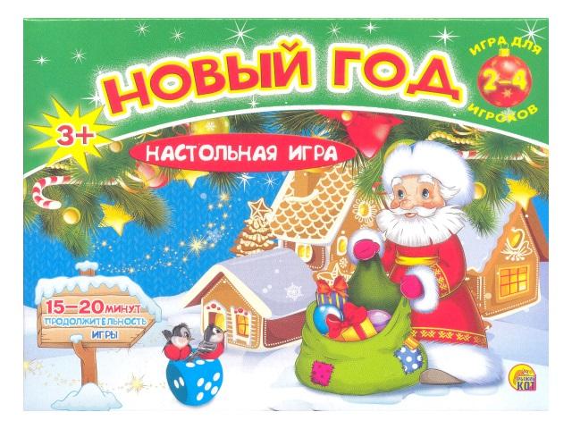 Настольная игра Новый год ИН-9888