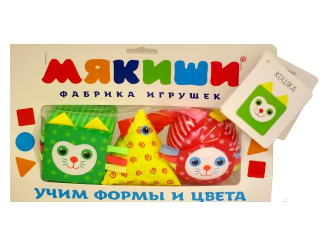 Кубики мягкие 3 шт. Учим формы и цвета Веселая дидактика Мякиши 341