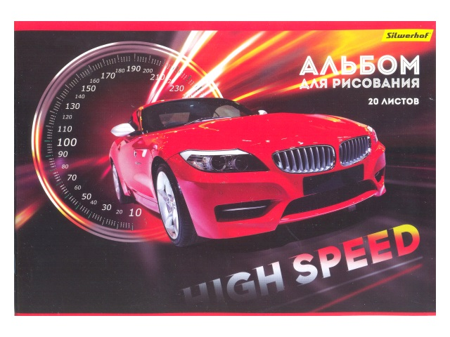 Альбом 20л А4 на скобах АвтоСтиль 100 г/м2 Silwerhof 911149-54