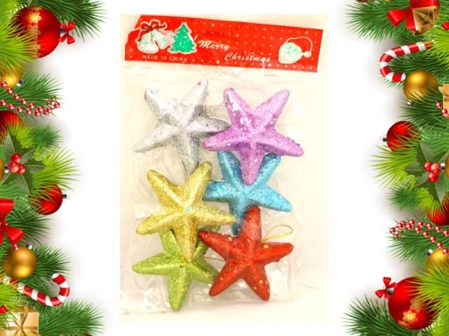 Ёлочная игрушка набор  6шт Звезды 181002-38