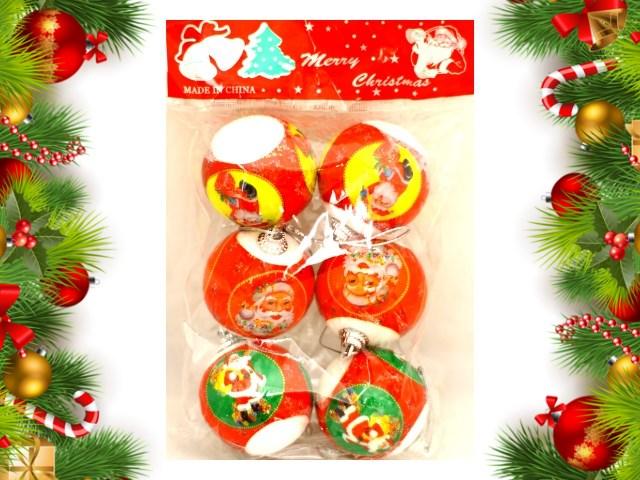 Ёлочная игрушка набор  6шт Шар D= 5см Дед Мороз 181001-23