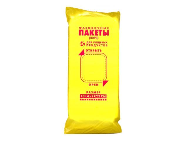 Пакеты фасовочные 1000 шт. 10*22 см Saba