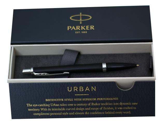 Ручка Parker шариковая автомат Urban Core синяя 1мм черный матовый корпус 1931575