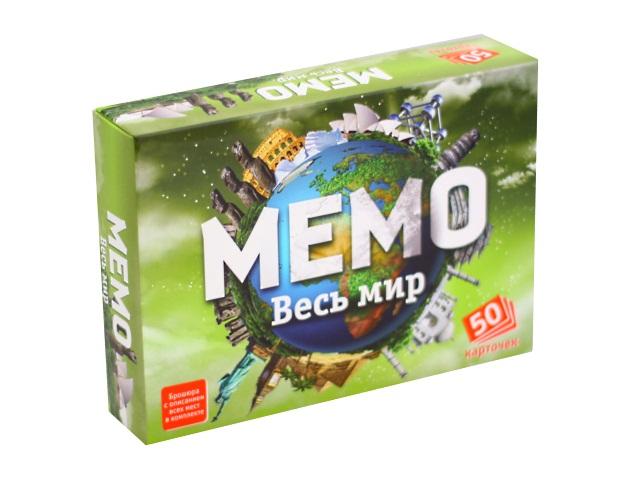 Настольная игра Мемо Весь мир 50 карточек 7204